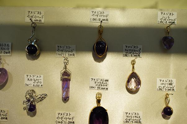 水晶原石単晶